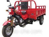 Laibaochi cargo moto three-wheeler LBC200ZH-C