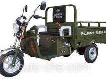 Lifan cargo moto three-wheeler LF110ZH-2