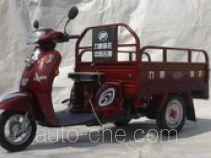 Lifan cargo moto three-wheeler LF110ZH-5A