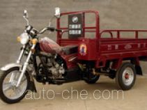 Lifan cargo moto three-wheeler LF125ZH-D