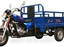 Lifan cargo moto three-wheeler LF150ZH-B