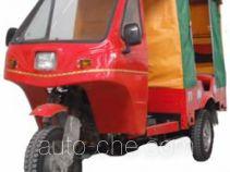 Lifan auto rickshaw tricycle LF150ZK-5B