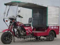 Lifan auto rickshaw tricycle LF150ZK-6B