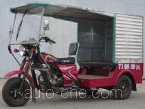 Lifan auto rickshaw tricycle LF150ZK-6B