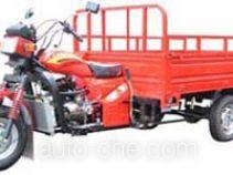Lifan cargo moto three-wheeler LF175ZH-2A