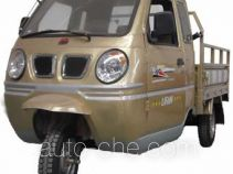 Lifan cab cargo moto three-wheeler LF200ZH-3B