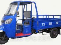 Lifan cab cargo moto three-wheeler LF200ZH-3P