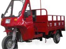 Lifan cab cargo moto three-wheeler LF200ZH-4