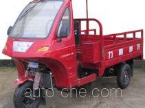 Lifan cab cargo moto three-wheeler LF200ZH-4P