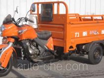 Lifan cargo moto three-wheeler LF200ZH-5P