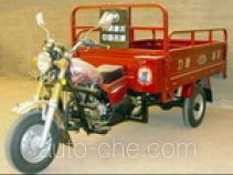 Lifan cargo moto three-wheeler LF200ZH-D