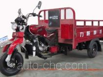 Lifan cargo moto three-wheeler LF200ZH-P