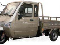 Lifan cab cargo moto three-wheeler LF250ZH