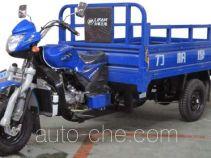 Lifan cargo moto three-wheeler LF250ZH-2P