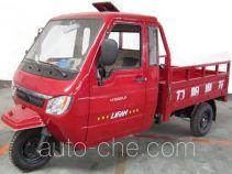 Lifan cab cargo moto three-wheeler LF250ZH-P