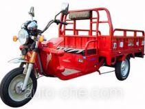 Electric cargo moto three-wheeler Lifan