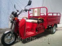 Longheng cargo moto three-wheeler LH110ZH