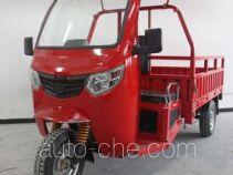Longheng cab cargo moto three-wheeler LH200ZH-3