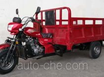 Longheng cargo moto three-wheeler LH250ZH-2