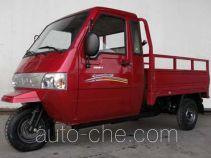 Longheng cab cargo moto three-wheeler LH250ZH-6
