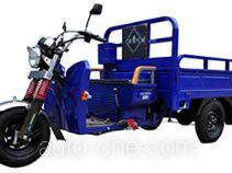 Luohuangchuan cargo moto three-wheeler LHC150ZH-10C
