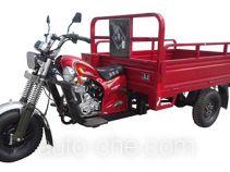 Luohuangchuan cargo moto three-wheeler LHC150ZH-7C