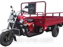 Luohuangchuan cargo moto three-wheeler LHC200ZH-2C