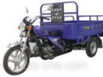 Luojia cargo moto three-wheeler LJ110ZH-3
