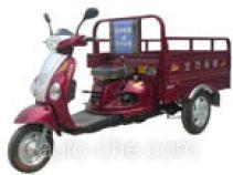 Luojia cargo moto three-wheeler LJ110ZH-4