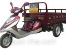 Luojia cargo moto three-wheeler LJ110ZH-5