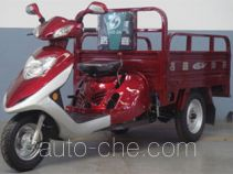 Luojia cargo moto three-wheeler LJ110ZH-C