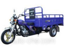 Luojia cargo moto three-wheeler LJ125ZH