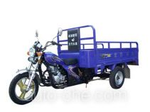 Luojia cargo moto three-wheeler LJ150ZH-2C