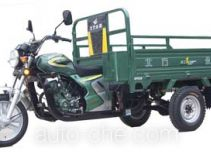 Luojia cargo moto three-wheeler LJ150ZH-3