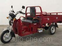 Lejian cargo moto three-wheeler LJ150ZH-A
