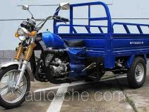 Lejian cargo moto three-wheeler LJ150ZH-R