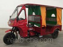 Lejian auto rickshaw tricycle LJ150ZK-A