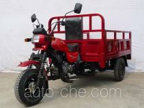 Lejian cargo moto three-wheeler LJ175ZH