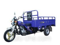 Luojia cargo moto three-wheeler LJ175ZH-C