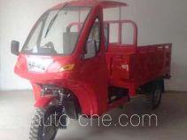 Lejian cab cargo moto three-wheeler LJ200ZH-2A