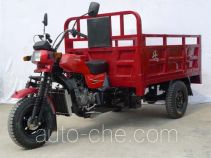Lejian cargo moto three-wheeler LJ200ZH-A