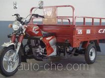 Luojia cargo moto three-wheeler LJ150ZH-C