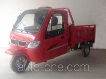 Lejian cab cargo moto three-wheeler LJ250ZH-2A