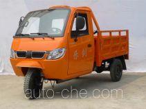 Lejian cab cargo moto three-wheeler LJ250ZH-3A