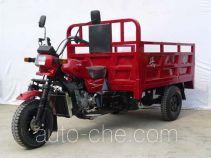 Lejian cargo moto three-wheeler LJ250ZH-A