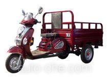 Lingtian cargo moto three-wheeler LT110ZH-3C