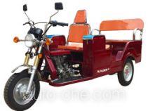 Lingtian auto rickshaw tricycle LT125ZK-C