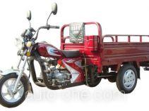 Loncin cargo moto three-wheeler LX110ZH-20A