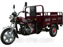Loncin cargo moto three-wheeler LX110ZH-20B