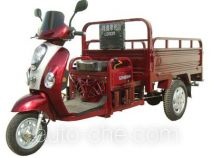 Loncin cargo moto three-wheeler LX110ZH-23